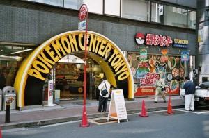Pokemon Center Paris Visuel Tokyo 2