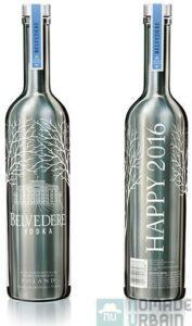 vodka-belvedere-magnum-silver-laser-hiver-2015