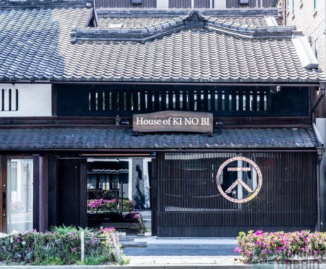 Pendant le confinement, visitez donc la  distillerie de gin Kyoto Distillery au Japon