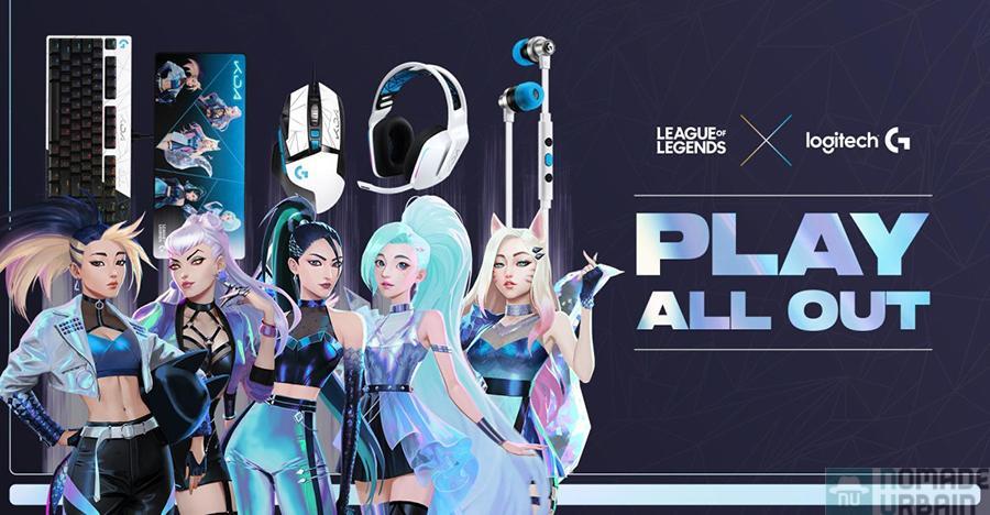 Logitech G K/DA, le gaming League of Legend à la sauce K-Pop !